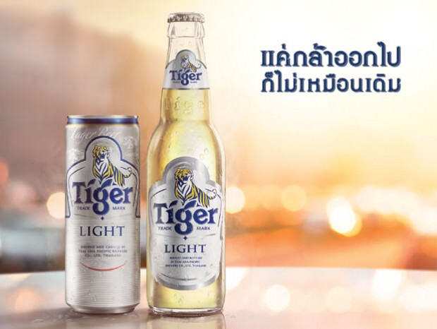 Get ready for an amazing summer with Tiger Light