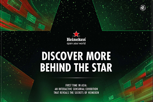 "Open Your World to a Spectacular Experience First Ever in Asia  At ""Behind the Star Experience"" (Multisensorial Exhibition)"