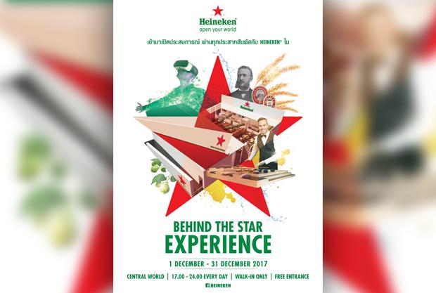 Experience Year-End Grandeur in true Heineken® Style