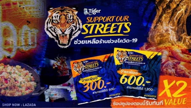 Tiger pledges to support restaurants across Thailand, continues the regional campaign #SupportOurStreets