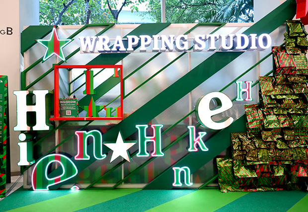 "Now Open! The First-Time Ever ""Wrapping Studio"" Presented by Heineken"