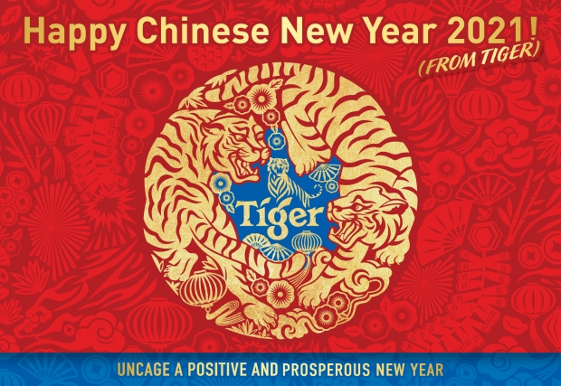"""Tiger Launches """"Tiger Chinese New Year 2021"""" Campaign"""